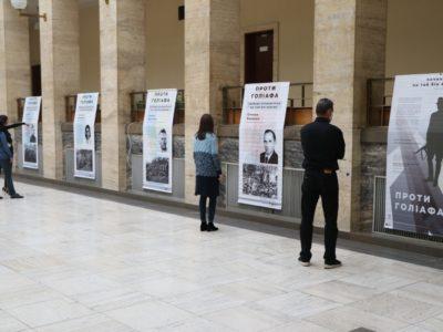 У Вінниці триває історична виставка про бійців УПА