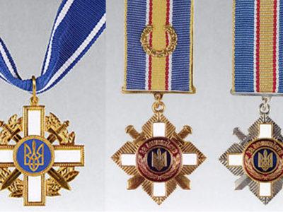 Від «Залізного Хреста» — до ордена «За мужність»