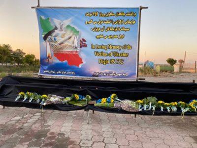 Катастрофа літака МАУ: Офіс генпрокурора планує провести спільні слідчі дії з Іраном