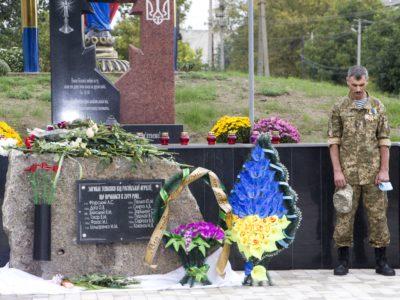 На Миколаївщині відкрили меморіальний комплекс загиблим військовим в АТО/ООС
