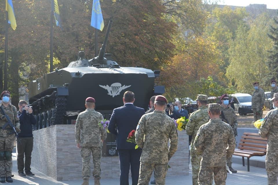 Пам'ятний знак «Символ військової звитяги БМД-1» відкрили на Донеччині