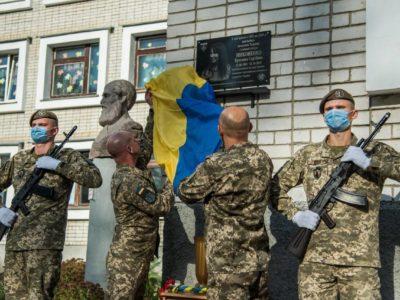 У Миргороді врочисто відкрили меморіальну дошку полеглому на Донбасі старшому солдату Ярославі Никоненко