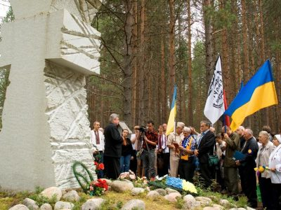 Урочище Сандармох: тут кожен міліметр землі просякнутий українською кров'ю…