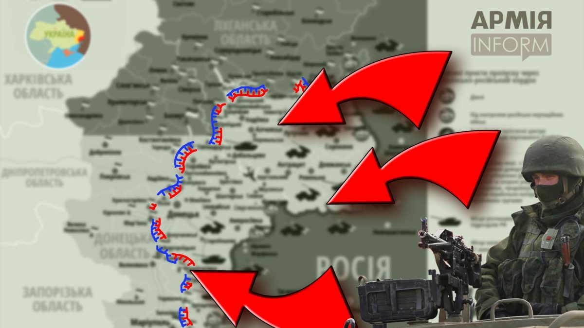 Домовленості, які Росія не виконує, або Як ми втрачали території після «Мінська»