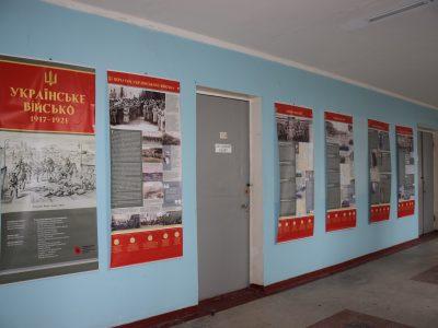 У Військовому коледжі сержантів відкрито виставку «Українське військо 1917–1921»