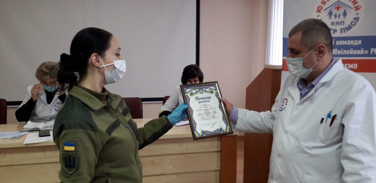 У Рівному нагородили медиків-волонтерів
