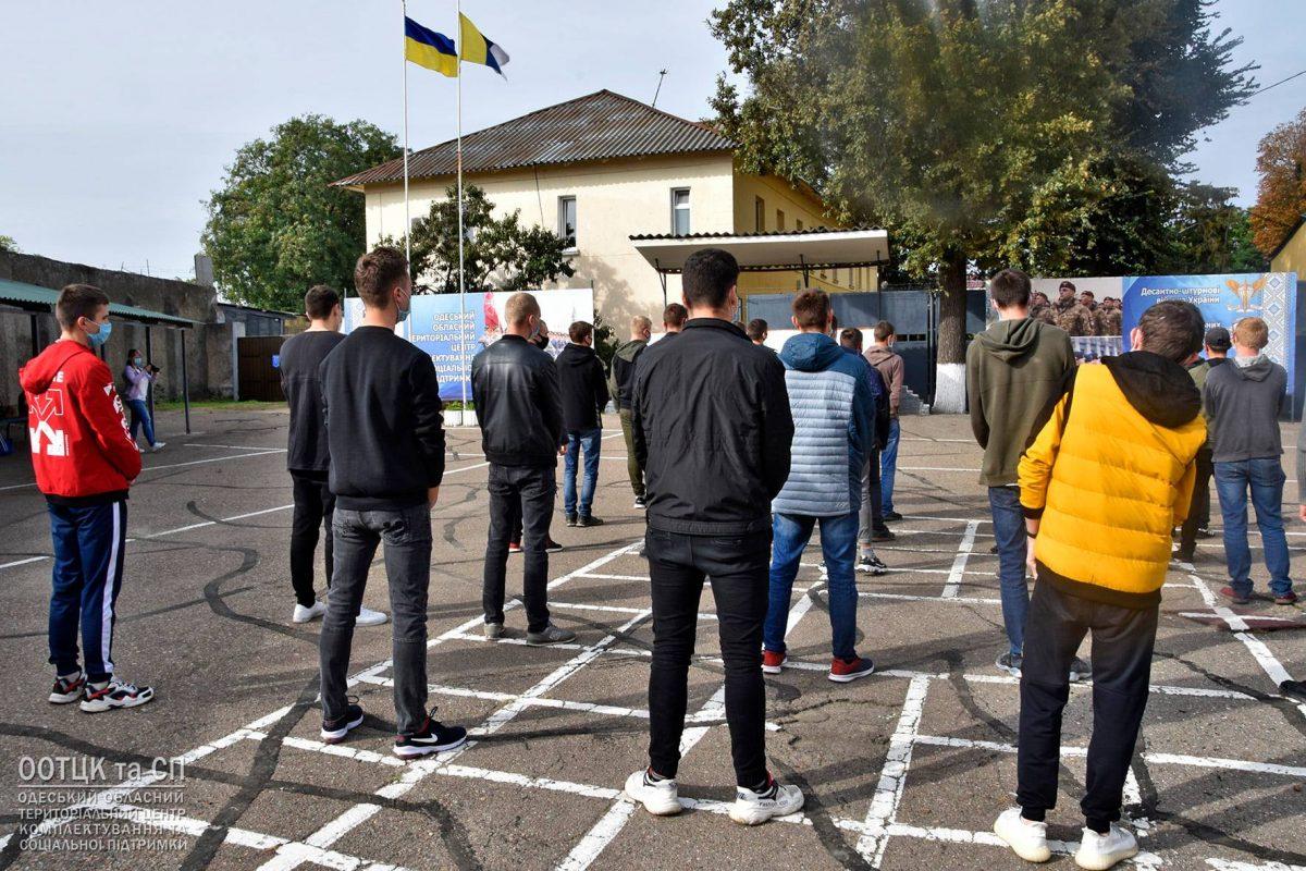 Половина призовників із Одещини вже у військах
