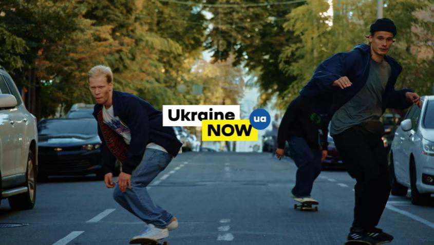 У яку Україну вірить наша молодь – Президент ініціює масштабний всеукраїнський флешмоб Ukraine NOW