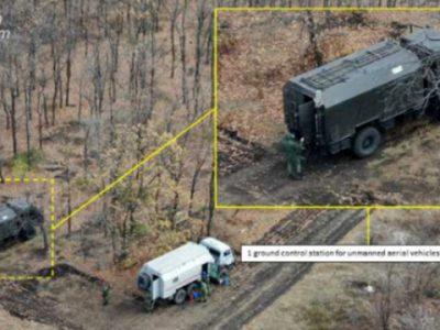 На озброєнні ЗС України ніколи не було «Наводчика-2» – Україна в ОБСЄ