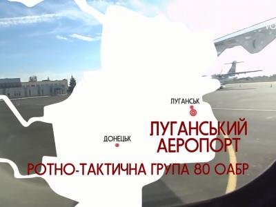 Телепрограма «Vоїн – це я»: Андрій Ковальчук. «Загублений» російський парашутист та перші сутички у ЛАПі