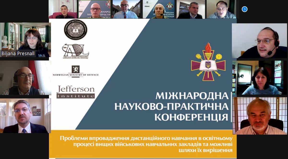 В НУОУ відбулась ІІІ Міжнародна науково-практична конференція з питань впровадження дистанційного навчання в освітньому процесі ВВНЗ