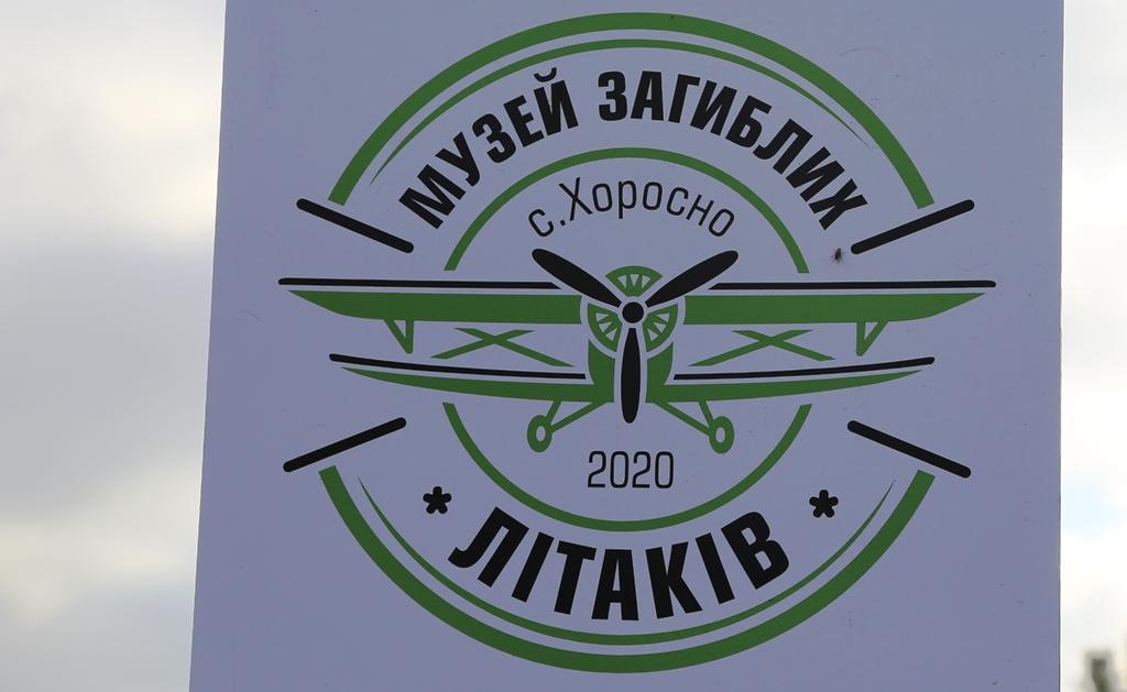 Аеродром НЕзабуття: біля Львова пошуковці облаштували музей загиблих бойових літаків