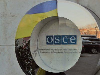 Парламентська асамблея ОБСЄ засуджує окупацію Росією Криму та ОРДЛО