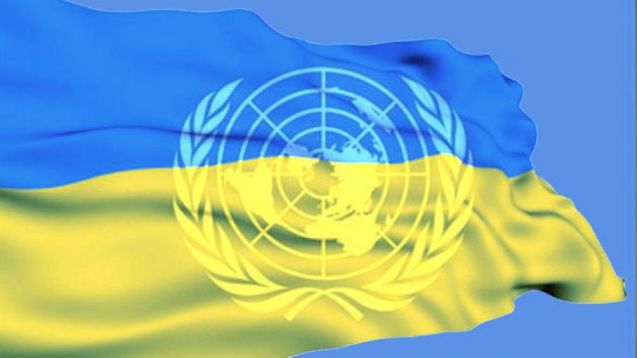 Комітет ООН визнав незаконними російські органи влади в Криму – проєкт резолюції