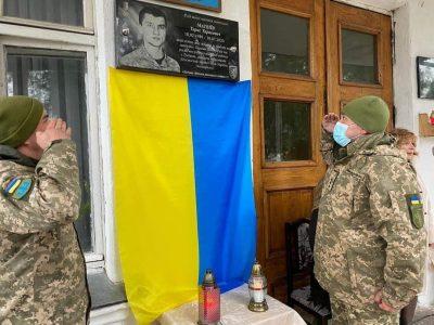 На Львівщині у Жидачеві встановили меморіальну дошку Герою України Тарасу Матвіїву
