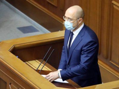 Карантин в Україні продовжать до 30 квітня – Денис Шмигаль