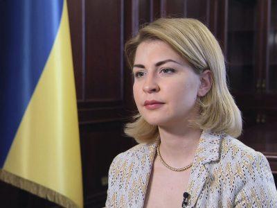 Україна готова стати головним союзником США в Чорноморському регіоні – Ольга Стефанішина