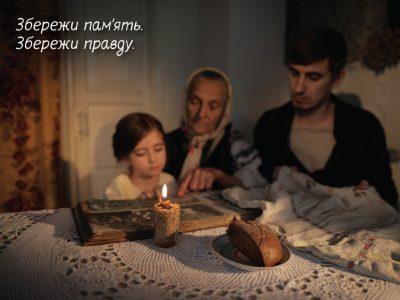 16 родинних історій про Голодомор: якою була б Україна, якби не більшовицька окупація