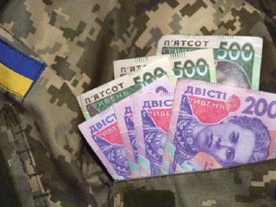 Додаткові виплати та винагороди – на що військовослужбовець може розраховувати, окрім грошового забезпечення
