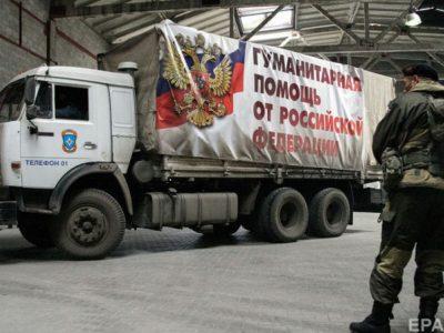 Невидимі аспекти російської «допомоги» Донбасу
