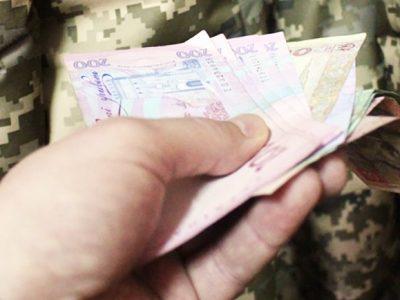 Верховний Суд висловив позицію щодо виплати одноразової грошової допомоги
