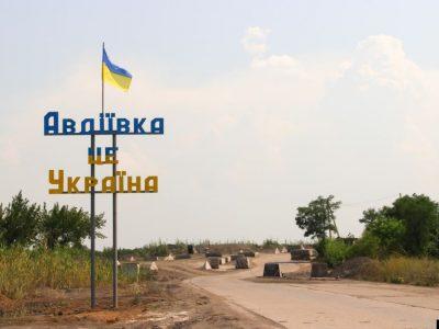 З Києва до прифронтової Авдіївки тепер курсуватиме поїзд