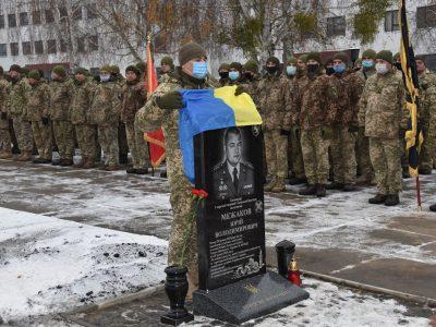На Чернігівщині вшанували пам'ять комбрига полковника Юрія Межакова і танкістів, полеглих на Сході