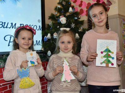 …Цим діткам по 6–7 років. Стільки ж на Донбасі триває війна