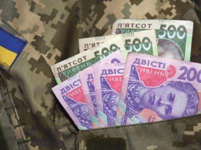 З початку АТО/ООС захисникам виплатили 26,8 млрд грн додаткових винагород