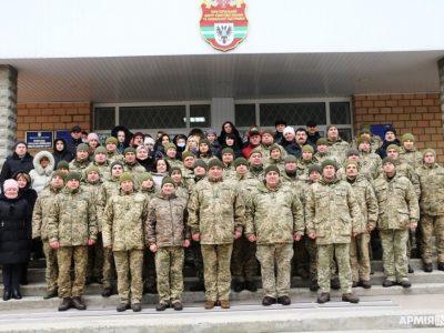 Перший в Україні територіальний центр комплектування та соцпідтримки відзначив другу річницю з дня заснування