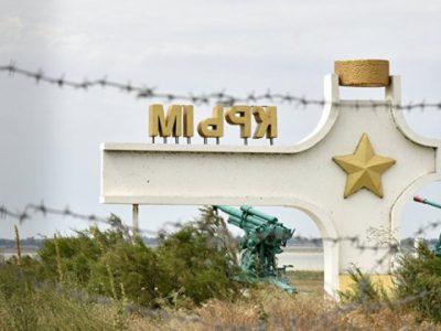 У Криму впродовж пів року Росія провела двадцять військових навчань