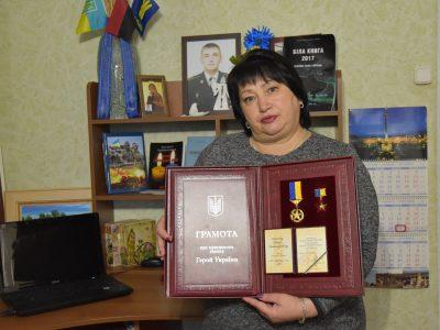 «Слава Україні!» – це останні в житті слова капітана Євгена Лоскота, Героя України з Десни