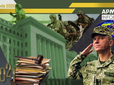 Законодавчі зміни в оборонній сфері у 2020 році: нововведення і проєкти