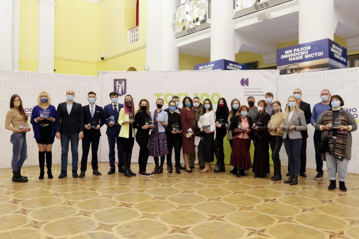 Всеукраїнське об'єднання інвалідів і учасників війни «ІНАТО» стало переможцем у Ярмарку проєктів «ТОП-100»