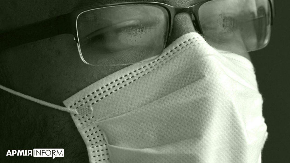 Носите маску і запотівають скельця окулярів. Що робити?