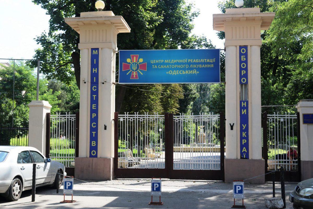 Понад 1000 учасників бойових дій пройшли реабілітацію на базі Одеського військового санаторію