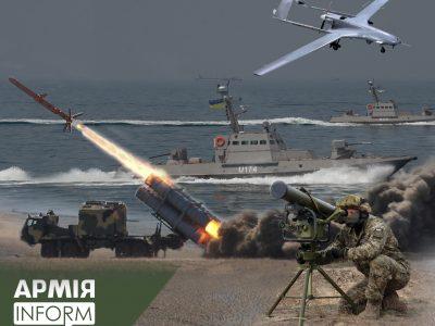 У 2020 році допущено до експлуатації та прийнято на озброєння українського війська 50 зразків ОВТ