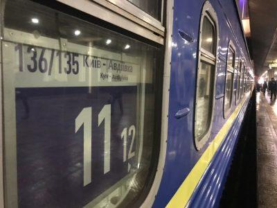 Віднині з Києва до прифронтової Авдіївки щоденно курсуватиме прямий потяг