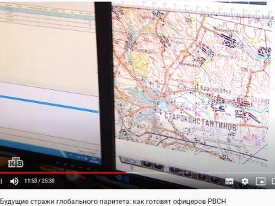 Російські «іхтамнєти» знову заблукали в Україні