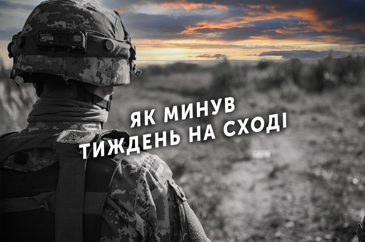 Тиждень на передовій: 77 порушень «тиші», троє захисників України загинули, 14 дістали поранення