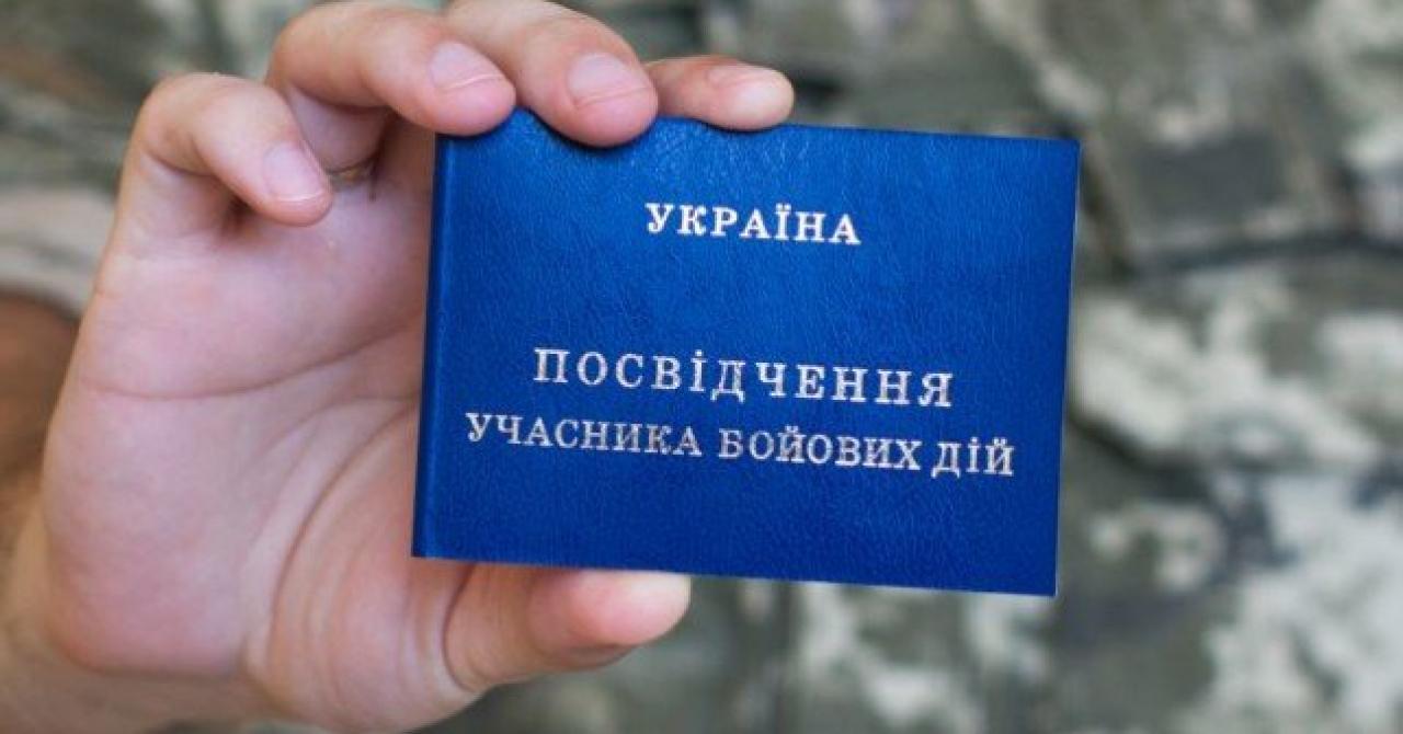 Законопроєкт про статус ветеранів уже на фінальній стадії — Юлія Лапутіна