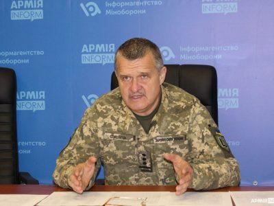 У2020 році натериторії України проведено 5багатонаціональних навчань