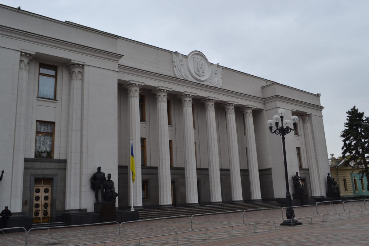 Верховна Рада відновила кримінальну відповідальність за недостовірне декларування