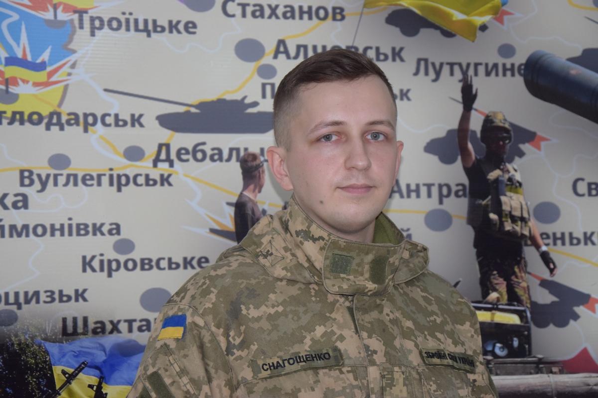 «На війні я не тільки навчився бути солдатом, а й визначився з майбутньою професією»