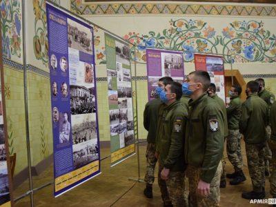 Курсанти-зв'язківці провели історичний екскурс у часи визвольних змагань українського народу 1917–1921 років