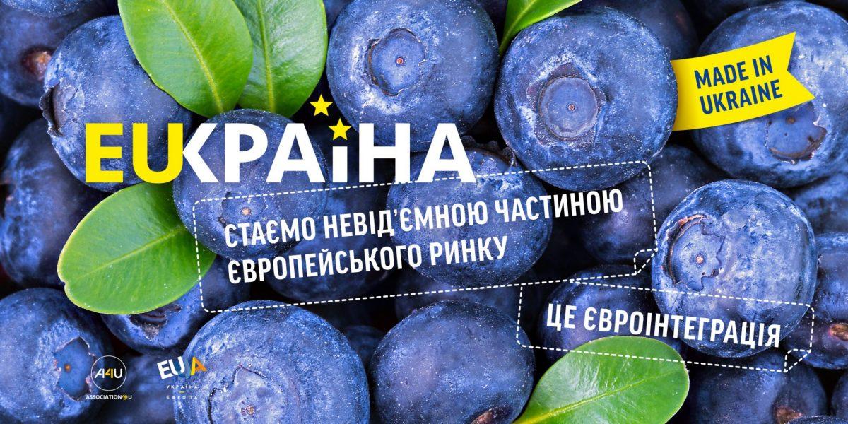 Євросоюз – головний торговельний партнер України