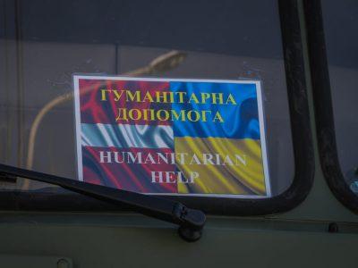 У район проведення ООС доставили гуманітарну допомогу з Латвії