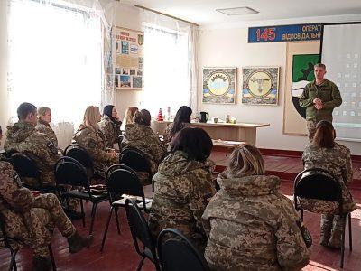 Про гендер у війську в режимі онлайн