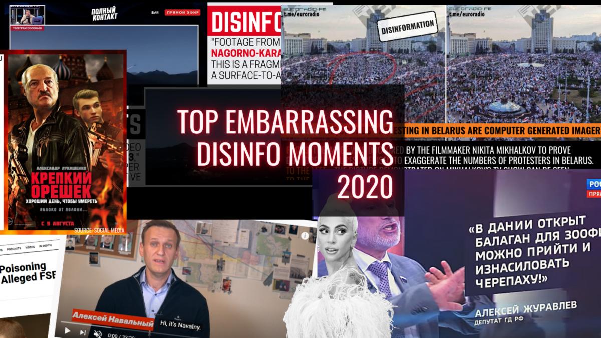 Рейтинг найбезглуздіших провалів кремлівської пропаганди – 2020