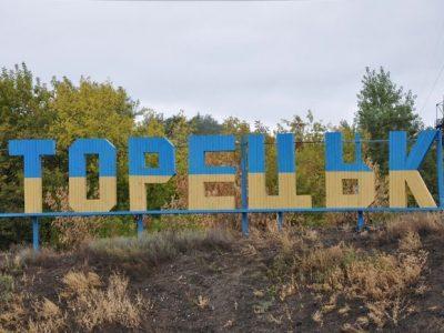 Тривають заходи із відновлення пошкоджених об'єктів інфраструктури Донбасу